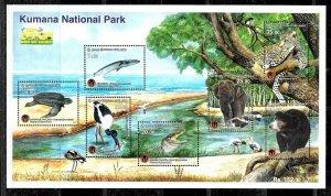 #7914 SRI LANKA(CEYLAN)2016,FAUNA KUMANA PARK BIRD ELEPHANT TIGER TURTLE FISH MS