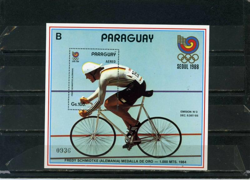 PARAGUAY 1987 Sc#C692 SUMMER OLYMPIC GAMES SEOUL S/S MNH
