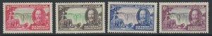 Southern Rhodesia, Scott 33-36 (SG 31-34), MNH