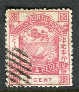 NORTH BORNEO;  1888-92 early classic 'Postage & Revenue' issue used 1/2c. value