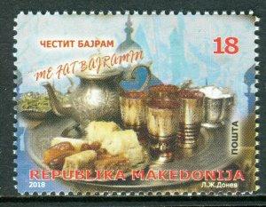 283 - MACEDONIA 2018 - Bairam - MNH Set