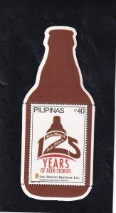 Philippines: Sc #3628, S/S, MNH (S19298)