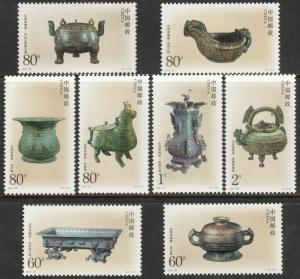 PEOP. REP. OF CHINA  3326-3333, BRONZE OBJECTS. MINT, NH. F-VF. (392)