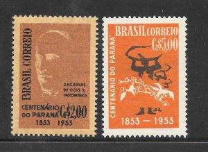Brazil #768-69 MNH Set of 2 Singles