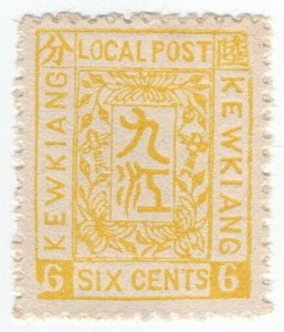 (I.B) China Local Post : Kewkiang 6c