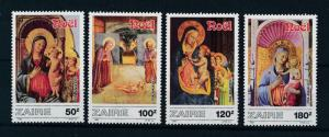 [98456] Zaire 1987 Christmas Weihnachten Noël Paintings Fra Angelico  MNH