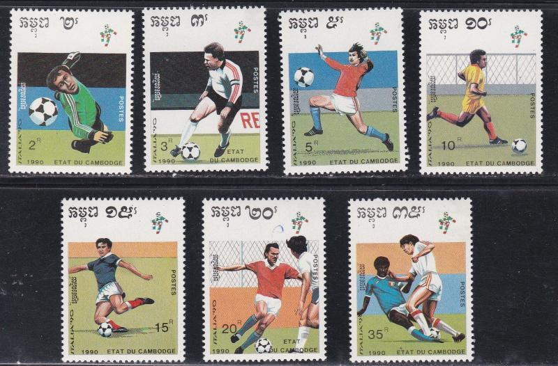 Cambodia # 1011-1017, World Cup Soccer. NH, 1/2 Cat.