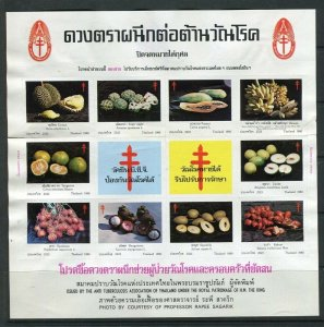 THAILAND; 1970s early Colour Illustrated Anti TB Fund fine MINT MNH SHEET