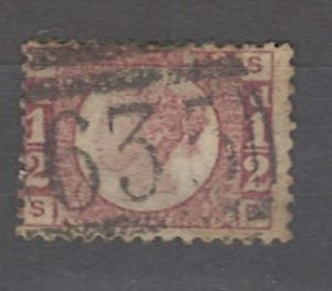COLLECTION LOT # 3238 GB #58plate13 1870 CV=$22