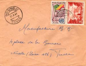 French Equatorial Africa 20F Libreville Harbor FIDES and Congo 5F Admission t...