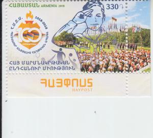 2018 Armenia Sports & Scouts Organization (Scott 1146) MNH