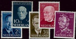 Netherlands  SC B264-B268 MNH F-VF SCV$29.75...Worth a Close Look!