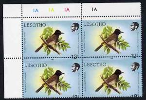 Lesotho 1988 Birds 12s Red-Eyed Bulbul with superb 2mm mi...