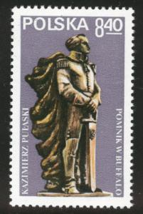 Poland Scott 2357 MNH** 1979 stamp