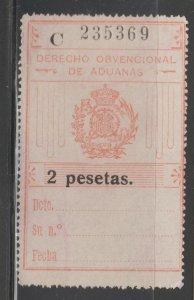Spain - Postal or Revenue? 3-28-21-  no gum- scarce?