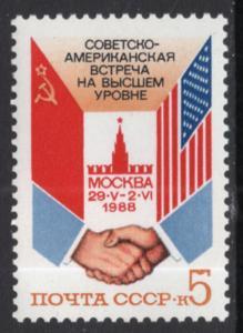 Russia 5672 MNH VF