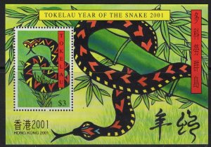 TOKELAU ISLANDS SGMS319 2001 HONG KONG STAMP EXHIBITION MNH