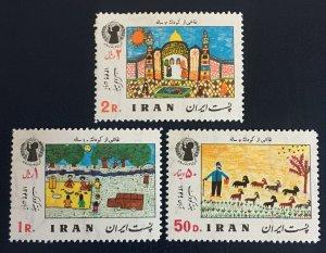 Middle East,worldwide,p,1970  MNH** ,shah, Children Week, Painting, Art,
