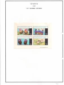 SCOTLAND - STAFFA - 1981 - Love Birds - Imperf 4v Sheet - MLH