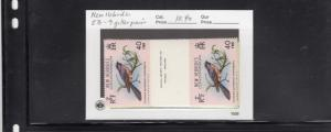New Hebrides 1980 Birds gutter pairs