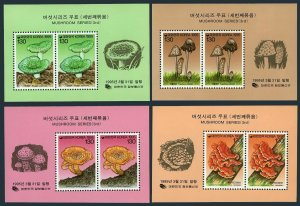 Korea South 1803a-1806a,MNH.Michel Bl.606-609. Mushrooms 1995.