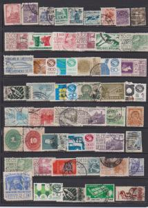 LOT OF DIFFERENT STAMPS OF MEXICO USED (50) LOT#113