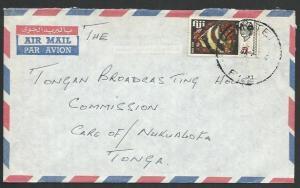 FIJI 1972 airmail cover to Tonga - MATEI cds...............................61772