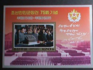 KOREA STAMP 2007-SC#4673- KIM II SUNG & KIM JONG II REVIEWING TROOPS-MNH S/S
