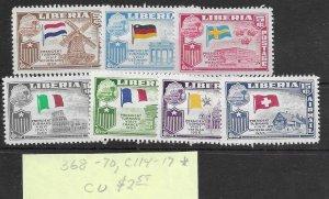 Liberia #163-175 Used - Set - CAT VALUE $7.20