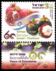2014Israel2419Israel -Thailand Joint Issue