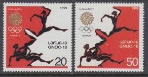 Georgia 214-215 Olympics MNH VF