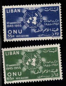 Lebanon Scott C221-222 MH* set