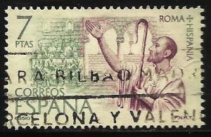 Spain 1974 Scott# 1816 Used