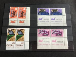Israel Whale Margin  Mint Never Hinged  Stamps Blocks R38788