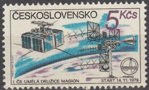 Czechoslovakia #2307 MNH F-VF  (SU7028)