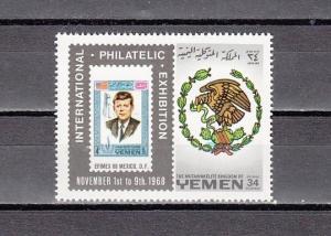 Yemen, Kingdom, Mi cat. 631 A only. EFIMEX Issue. Kennedy shown.