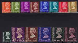 Hong Kong Scott # 275 - 281 Set VF - OG mint never hinged scv $ 131 ! see pic !