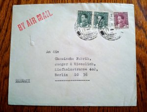 """V.RARE IRAQ 1939 """"SEAL"""" MULTIPLE STAMP AIRMAIL COVER TO GERMANY HARD TO FIND"""