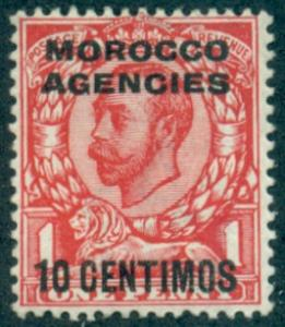 Great Britain Offices In Morocco #47  MInt  Scott $1.10