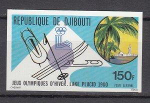 DJIBOUTI SC# C128 WINTER OLYMPIC GAMES LAKE PLACID N.Y. 1980MNH - IMPERF