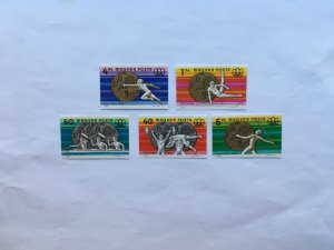 Hungary 1976 Olympic games Imperf. MNH