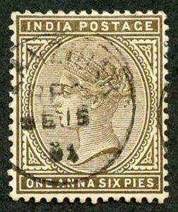 Zanzibar SGZ84 1882-90 India 1a 6p Sepia 15.94 with CDS (type Z6) Used