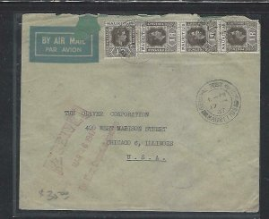 MAURITIUS COVER (P1311B) 1947 KGVI 1RX4+PEACE 20C BL OF 6 A/M TO USA