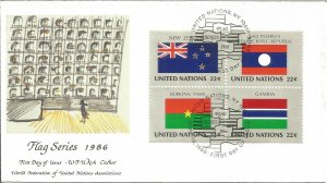United Nations Flag Series First Day Cover 1986 WFUNA Cachet New York PM U2545