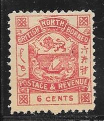 North Borneo #41 6c lake  (MH) CV $15.00