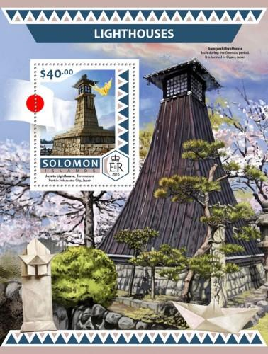 SOLOMON ISLANDS - 2016 - Lighthouses - Souv Sheet - MNH
