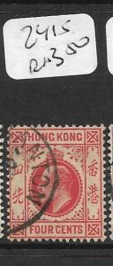 HONG KONG TREATY PORT (PP0502B)  CANTON KE 4C  SG Z215  CDS SON VFU