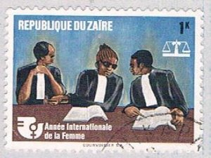 Zaire 814 Used Judge and Lawyer 1975 (BP40104)