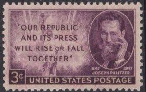 US 946 (used, 2021 cancel) 3¢ Joseph Pulitzer (1947)