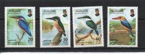 Brunei 538-541 MNH